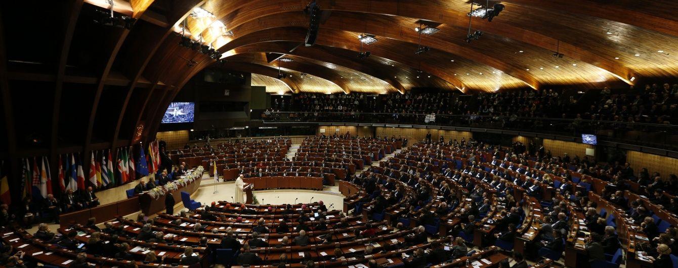 Докладчик ПАСЕ по вопросам Украины подал в отставку