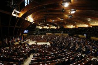 Украинская делегация в ПАСЕ бойкотирует ежегодный прием генсека Совета Европы