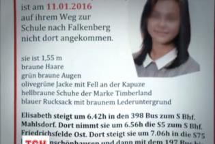 """Німецька поліція з'ясувала, що насправді сталося зі """"зґвалтованою"""" 13-річною Лізою"""