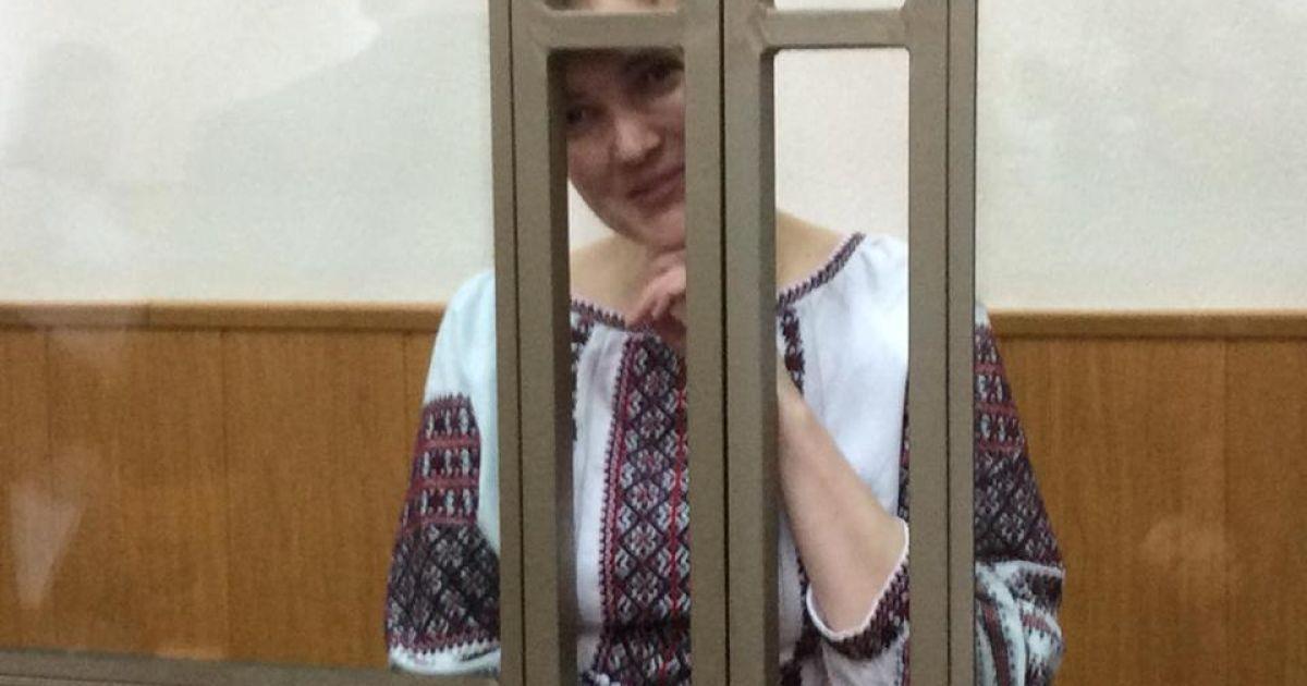 Савченко вдягла автентичний національний костюм, який їй привезла сестра Віра