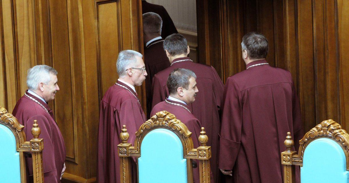 В Конституционном суде на тайном голосовании избрали председателя