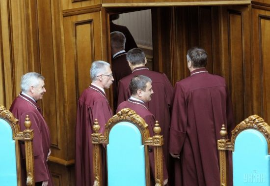 Суддя Конституційного суду подав у відставку - ЗМІ