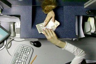 Нацбанк зобов'язав банки розкривати всю інформацію про вартість споживчого кредиту