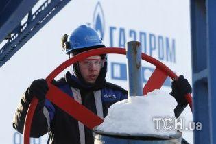 """В Нидерландах арестовали активы """"Газпрома"""" по иску """"Нафтогаза"""""""
