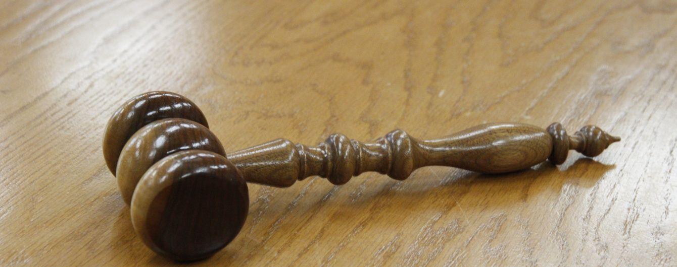 У Львові вперше звільнили суддю за неправомірне рішення