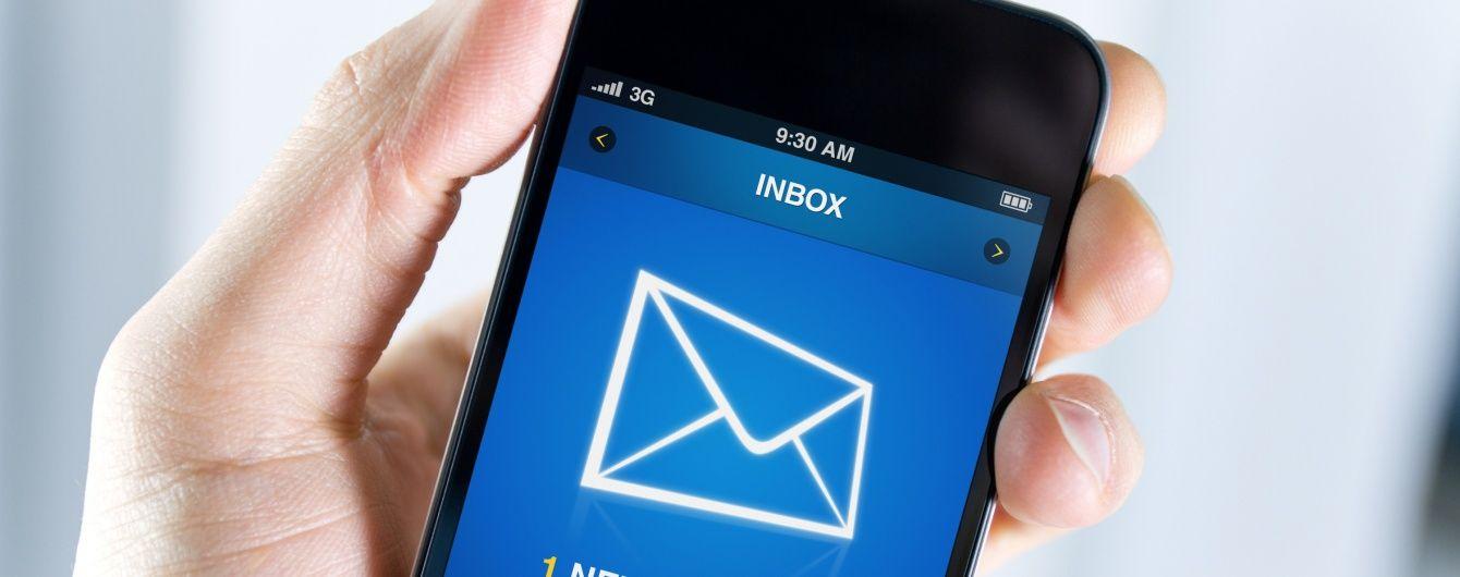Киянам надсилатимуть SMS про зміни руху транспорту та відключення води і світла