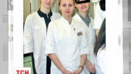 Роскомнагляд може закрити журнал за статтю про доньку Путіна