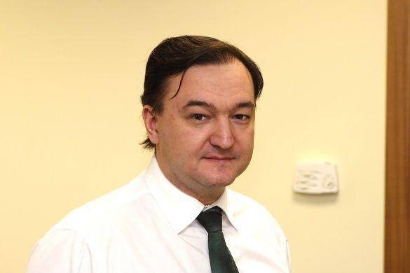 Сергій Магнітський