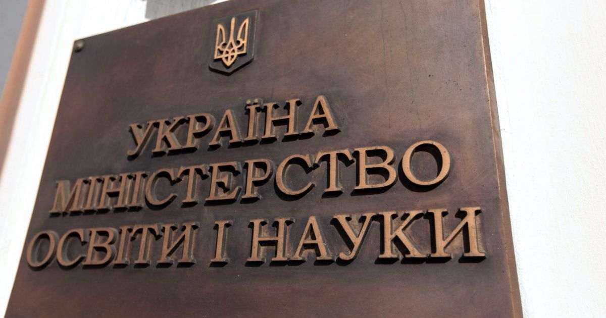 В українських школах більше не буде батьківських комітетів