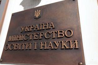 Минобразования попросило ГПУ и СБУ разобраться с поездкой преподавателей вузов в Крым