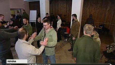 Для бойцов АТО устроили тренинг, чтобы психологически подготовить к мирной жизни