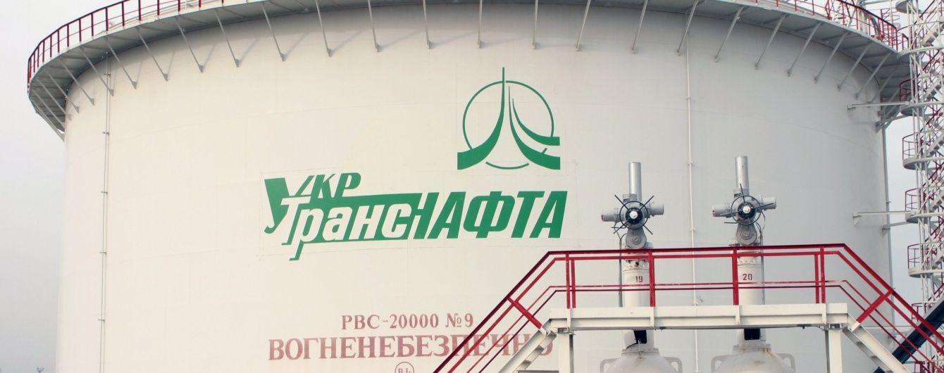 """Украинская компания остановила транзит некачественной российской нефти по нефтепроводу """"Дружба"""""""