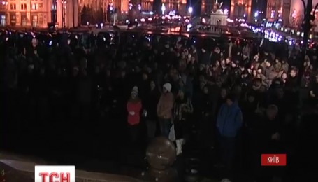 У Києві на Майдані пом'янули загиблого Кузьму