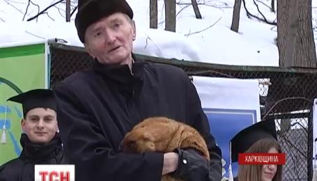 Харьковский сурок Тимка прогнозирует раннюю весну