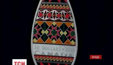 В Канаде выпустят монету-писанку в честь 125-летия первого украинского поселения в стране