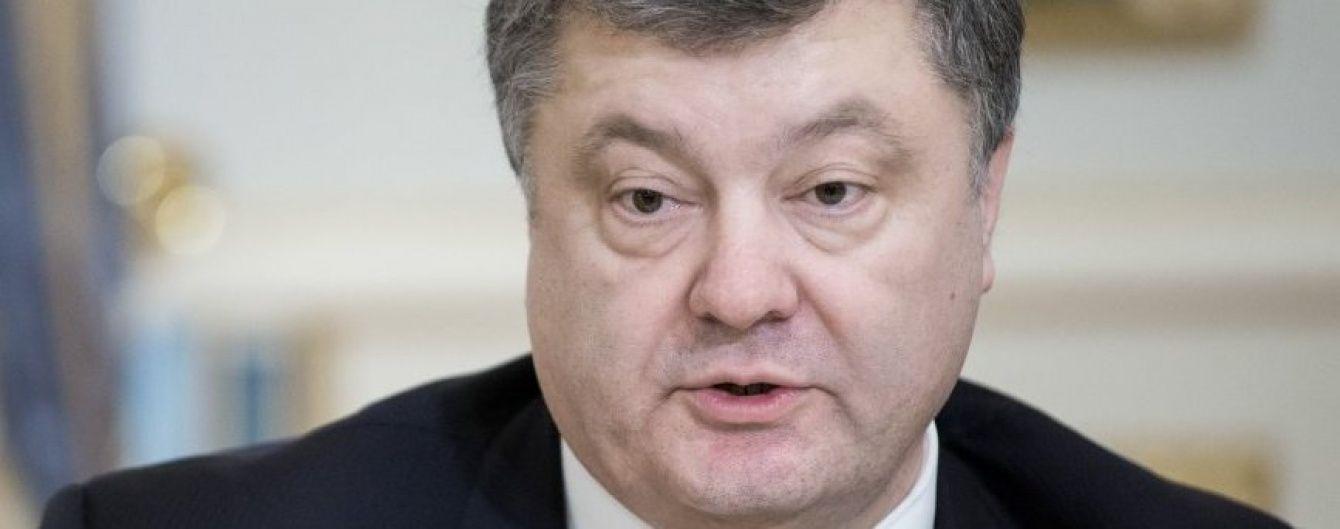 Порошенко звільнив суддю за порушення присяги під час подій Революції Гідності