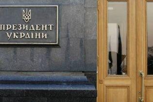 Фигуранты расследования НАБУ Мартыненко и Розенблат наведываются в Администрацию президента - Схемы