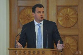 "Абромавичус объяснил, почему его назначили гендиректором ""Укроборонпрома"" вне конкурса"