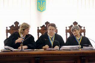 В Киеве работники суда просят не сокращать должностные оклады