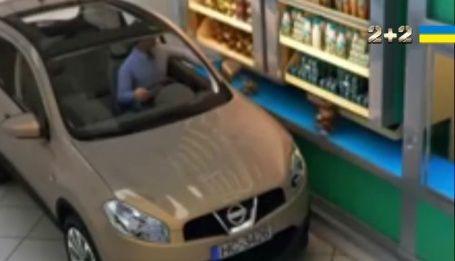 Китайцы придумали магазин для автомобилистов