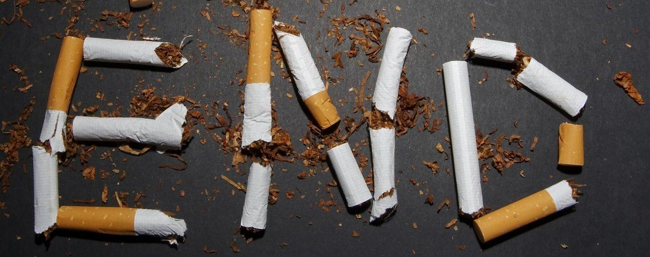 Я кидаю курити. Тиждень незалежності