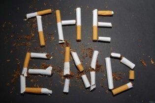 Я бросаю курить. Месяц свободы