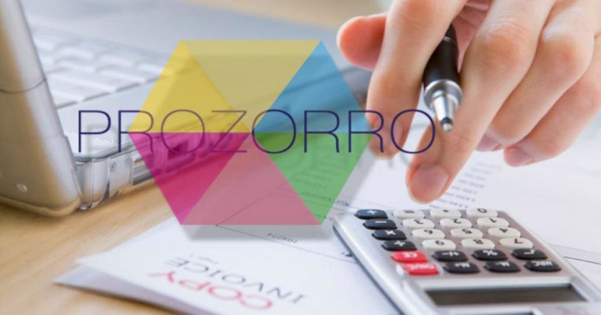 """На сайті ProZorro розмістили оголошення про закупівлю свіжомороженого """"х*ра"""""""