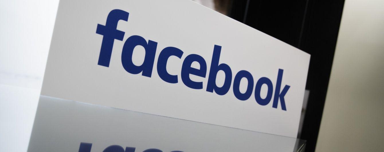 """Facebook """"перемістив"""" своїх користувачів до Пакистану, де стався кривавий теракт"""