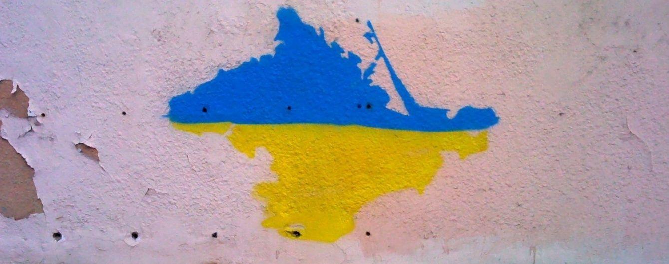 Россия освободила двух украинских рыбаков в аннексированном Крыму