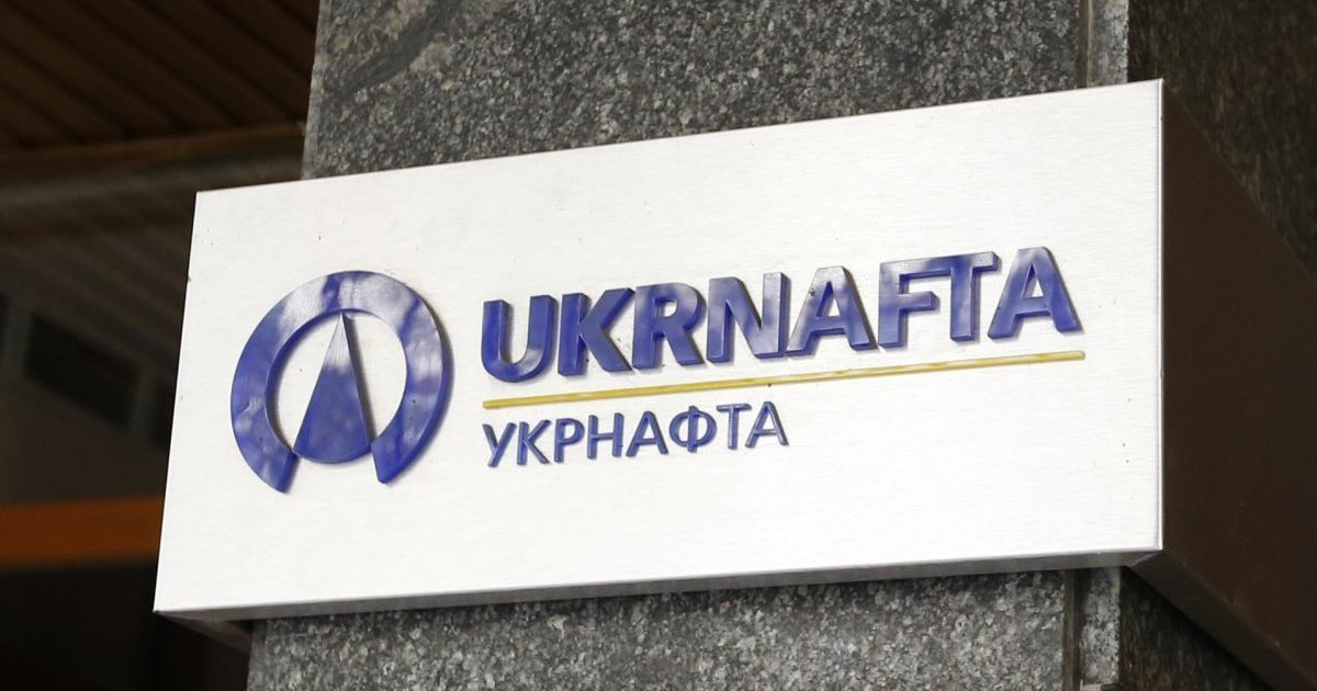 """Правоохоронці завітали з обшуками до """"Укрнафти"""" - ЗМІ"""