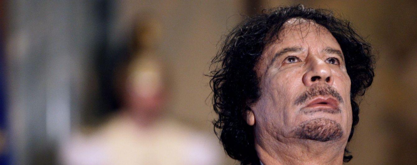 С замороженных счетов Каддафи исчезли более 10 млрд евро