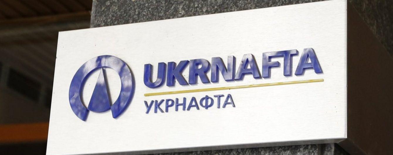 """В """"Укрнафте"""" вместо Витренко представили нового главу наблюдательного совета"""