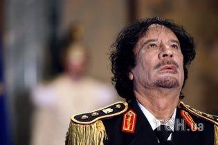 Із заморожених рахунків Каддафі зникли більше 10 млрд євро