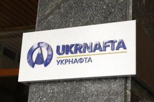 """Коломойский назвал условие разделения активов """"Укрнафты"""""""