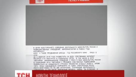 Российское министерство культуры телеграммой пригласило подписчиков в свой Инстаграм