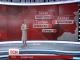Верховна Рада України перейменувала п'ять міст і 169 селищ і сіл