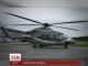 Гвинтокрили Януковича виставлені на продаж у Швейцарії