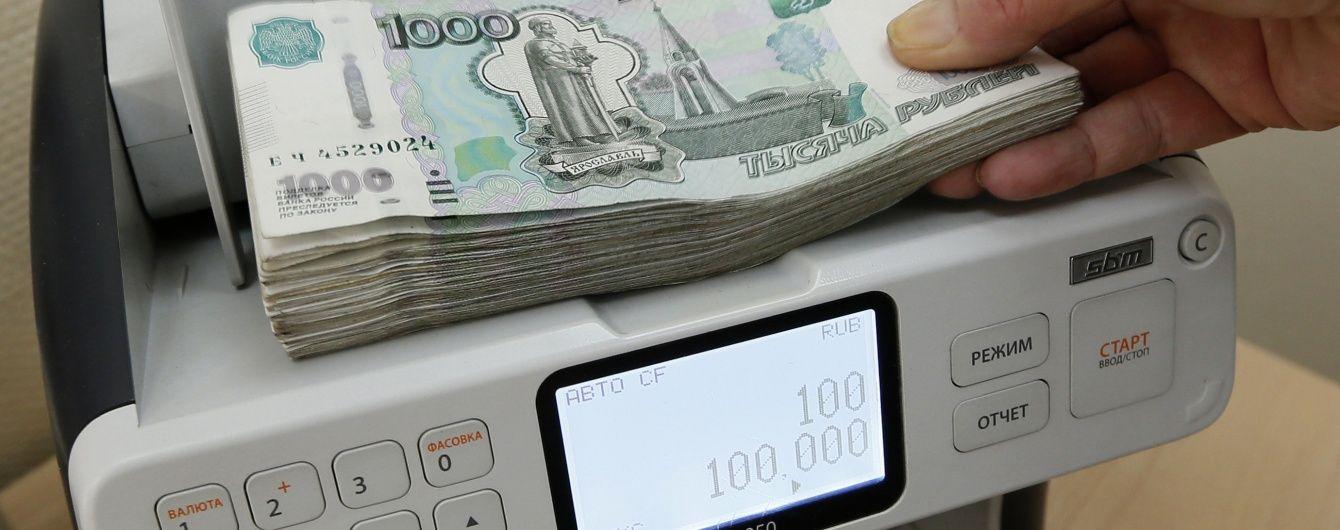 Другий день падіння. У Росії знову обвалилися рубль, індекси та акції великих компаній