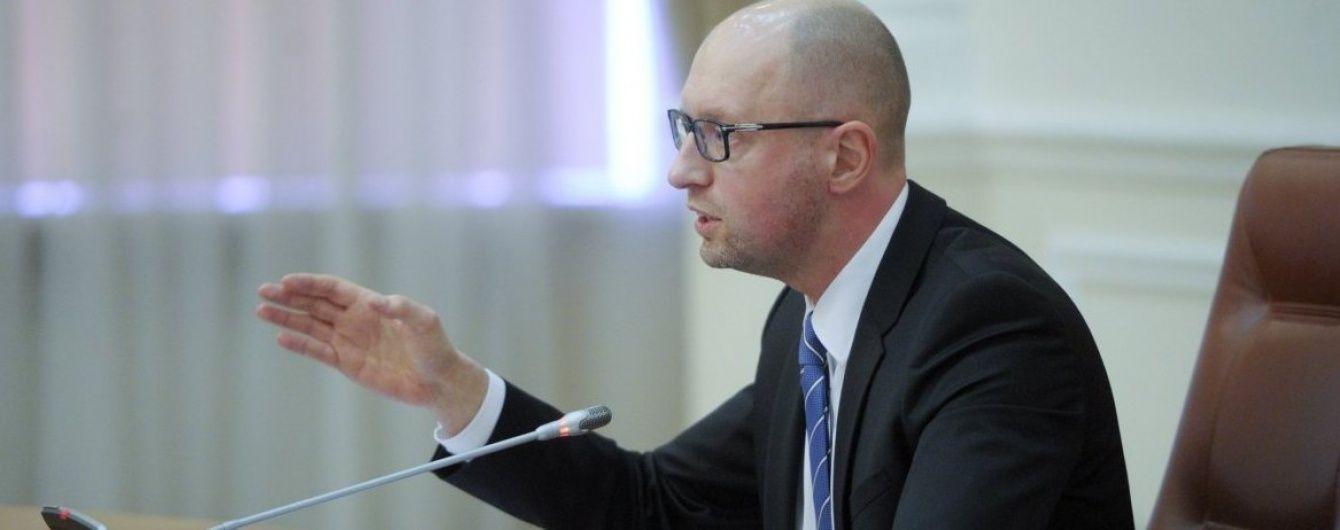 Яценюк повідомив, коли українцям індексують зарплати та пенсії