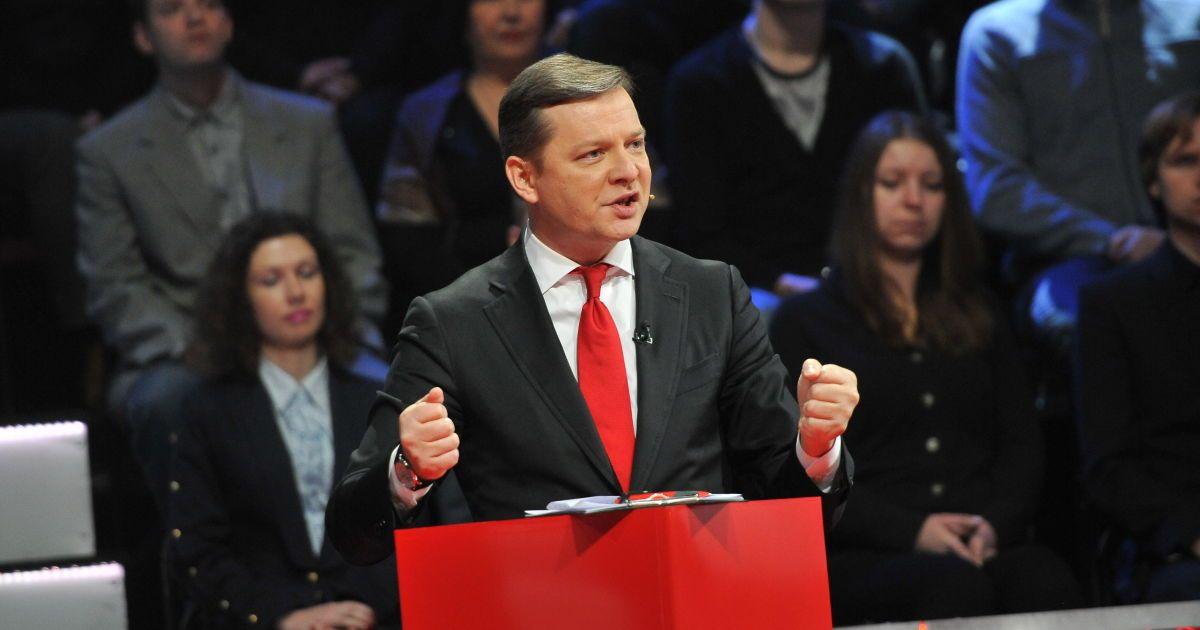 Ляшко под аплодисменты Рады согласился войти в новую коалицию