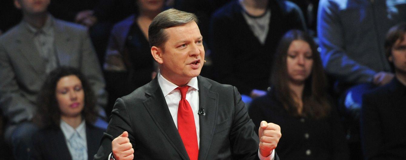 Із списку партії Ляшка виключили дев'ятьох кандидатів