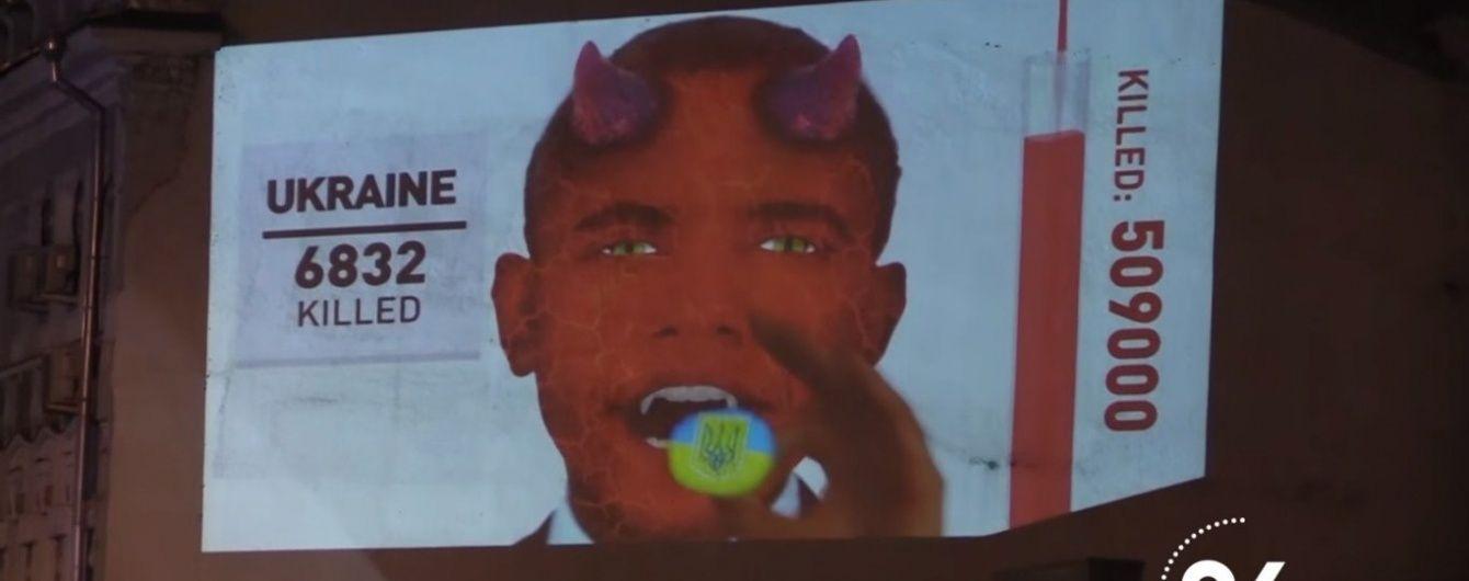 """У Москві на стіні висотки показали відео про кривавого Обаму-""""диявола"""", який з'їдає Сирію та Україну"""
