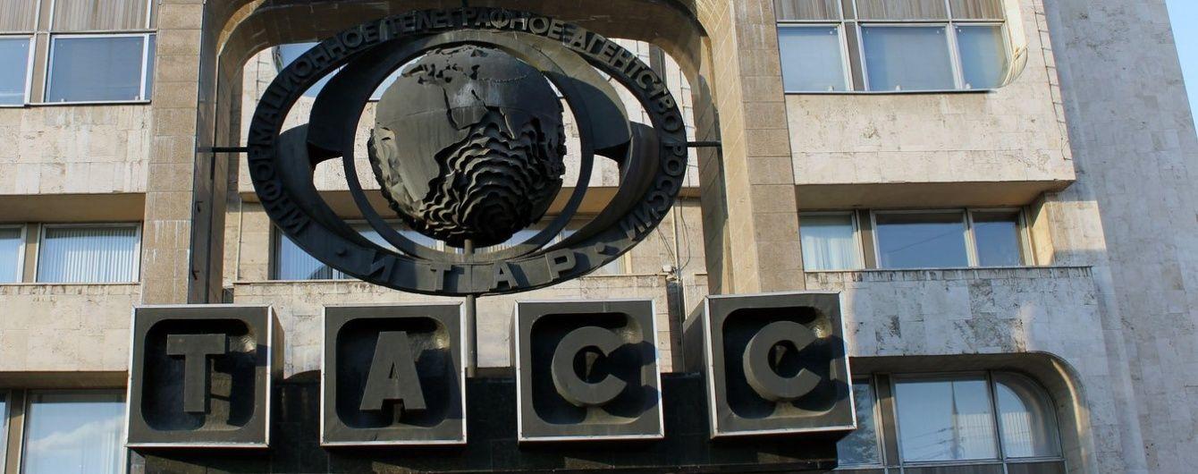 У кремлівській агенції ТАСС відбуваються обшуки
