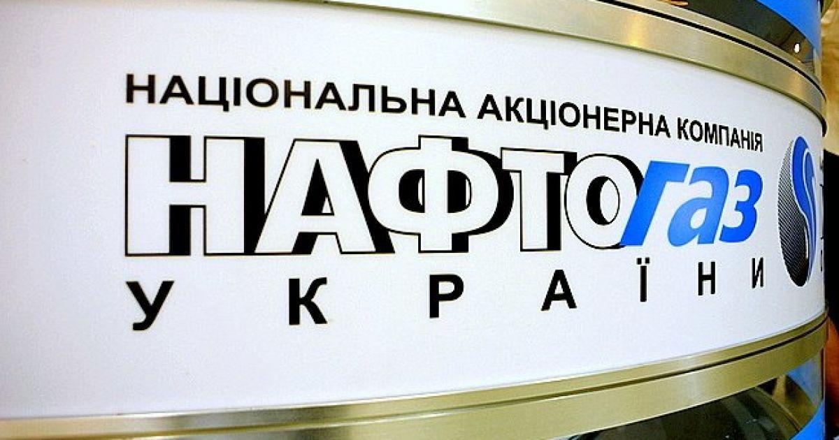 """""""Нафтогаз України"""" не буде закуповувати газ у """"Газпрому"""" з квітня"""