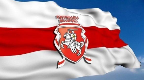 Білорусь, білоруси, біло-червоно-білий прапор