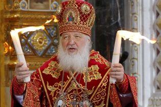 В РПЦ считают, что получение Украиной автокефалии грозит ее расколом