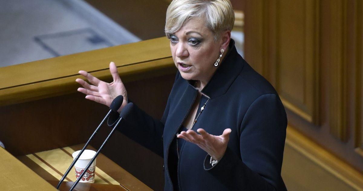 Українська економіка адаптувалася до втрати окупованих територій – Гонтарєва