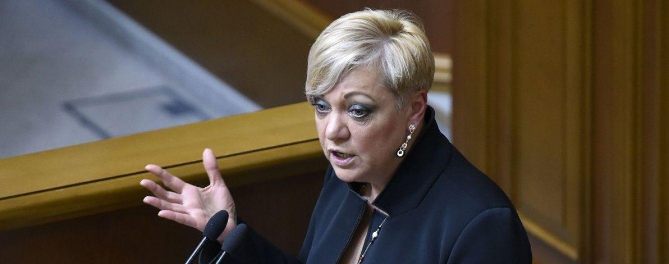 """Гонтарева отримує """"чистими"""" 115 тисяч гривень зарплати щомісяця. Декларація про доходи"""