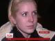 Важко травмована Яна Зінкевич вночі повернулася в Україну