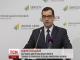 З початку року на Донбасі вже загинули 42 російських солдати